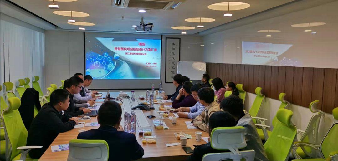 江西省某医院领导一行莅临慧优科技参观指导
